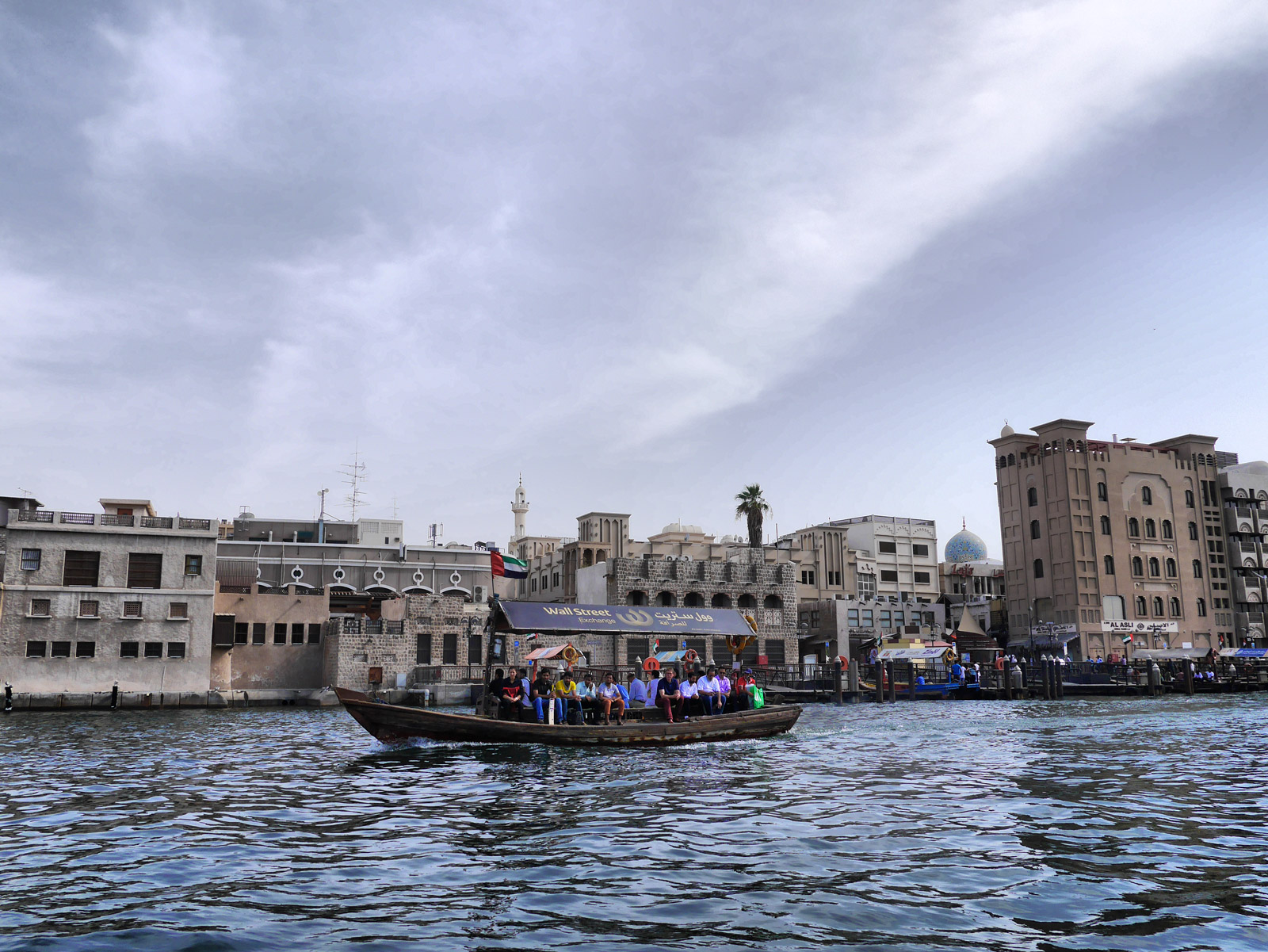 On the Creek: Bur Dubai Old Souk to Deira - Dubai, United Arab Emirates