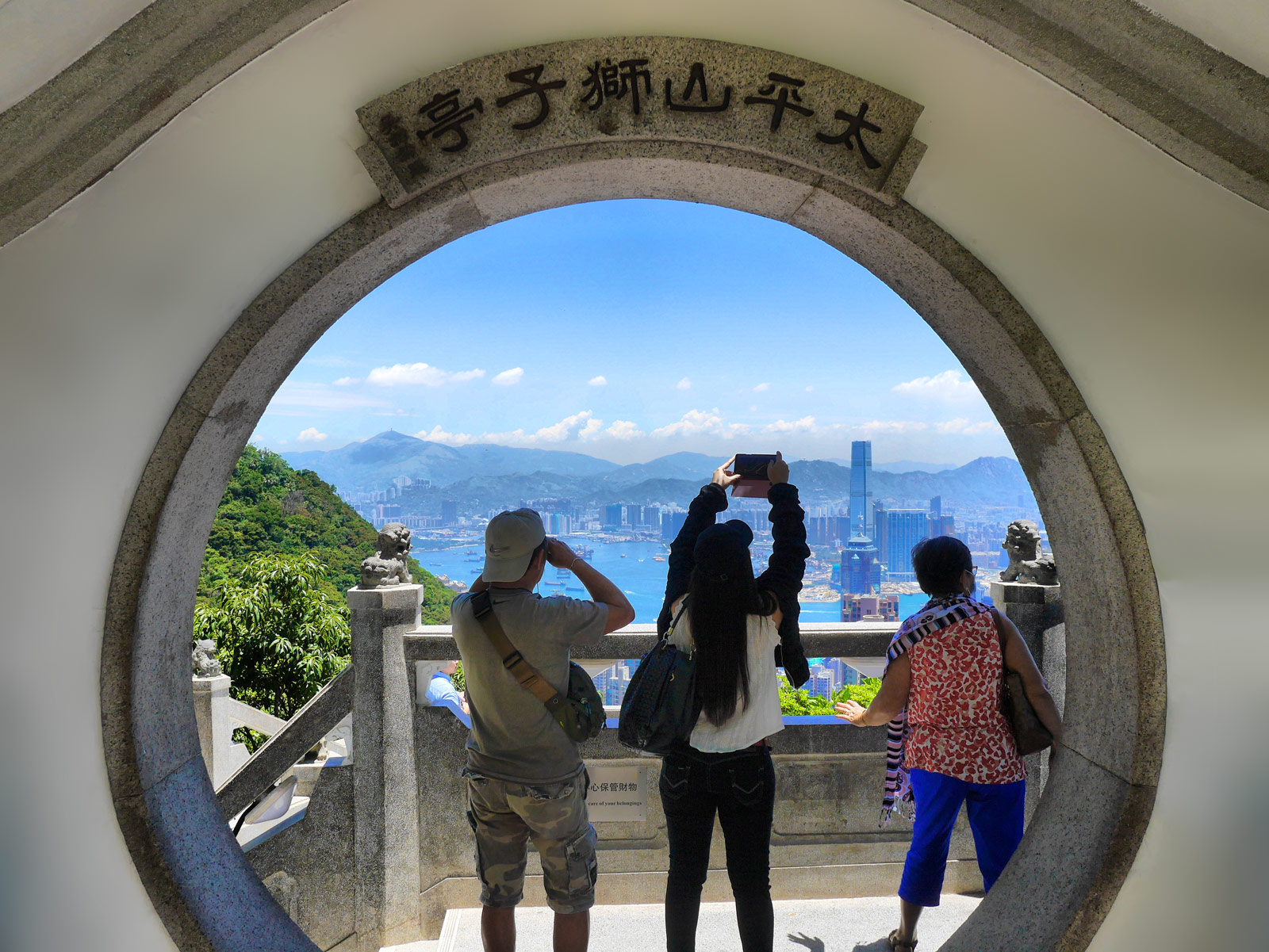 Capture an Epic Photo of the City from the Summit of Victoria Peak - Hong Kong, China