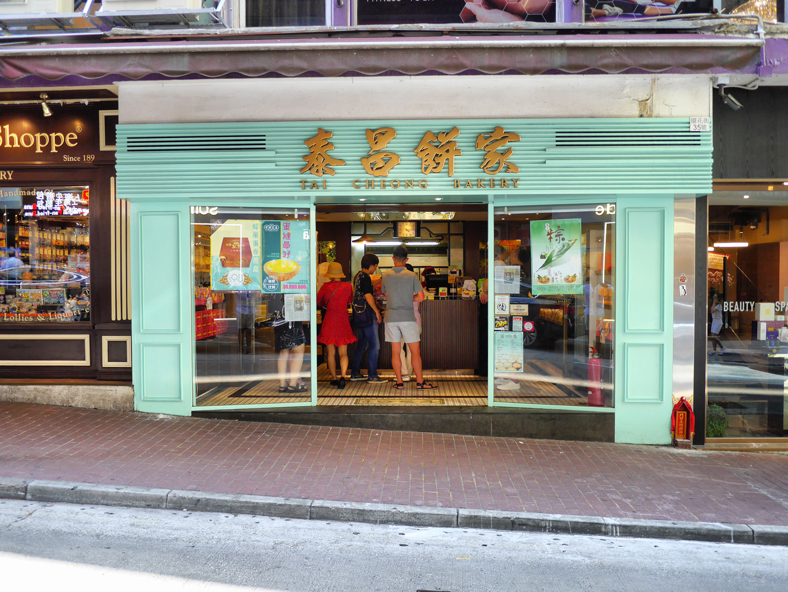 Try the Famous Egg Tart from the Iconic Tai Cheong Bakery - Hong Kong, China