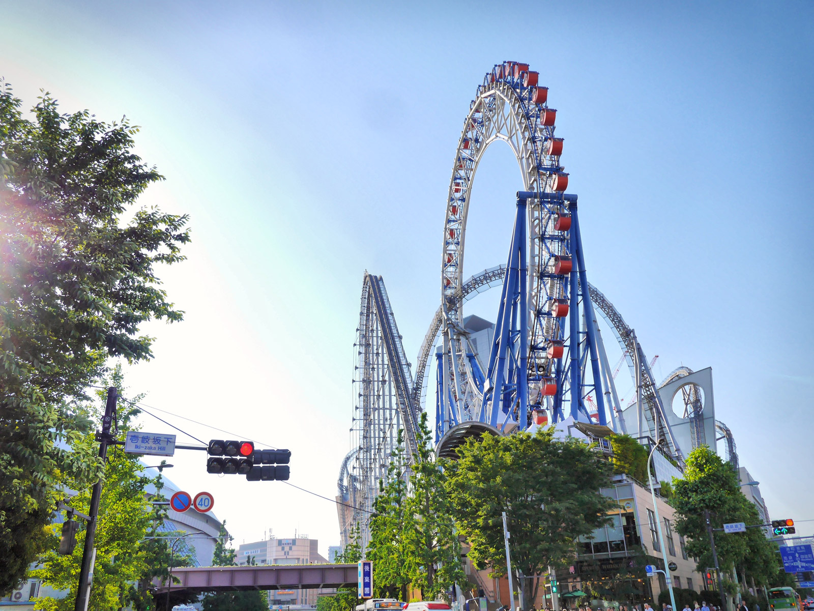 Dome City: Ride the 130km/h Thunder Dolphin Roller Coaster - Tokyo, Japan